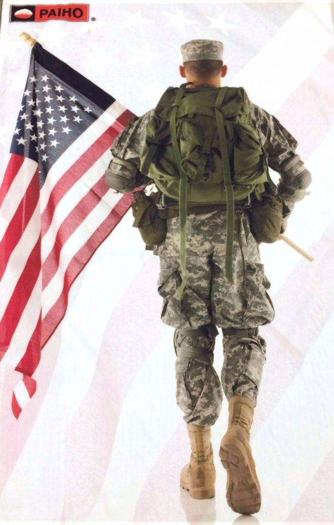 Paiho Military Banner
